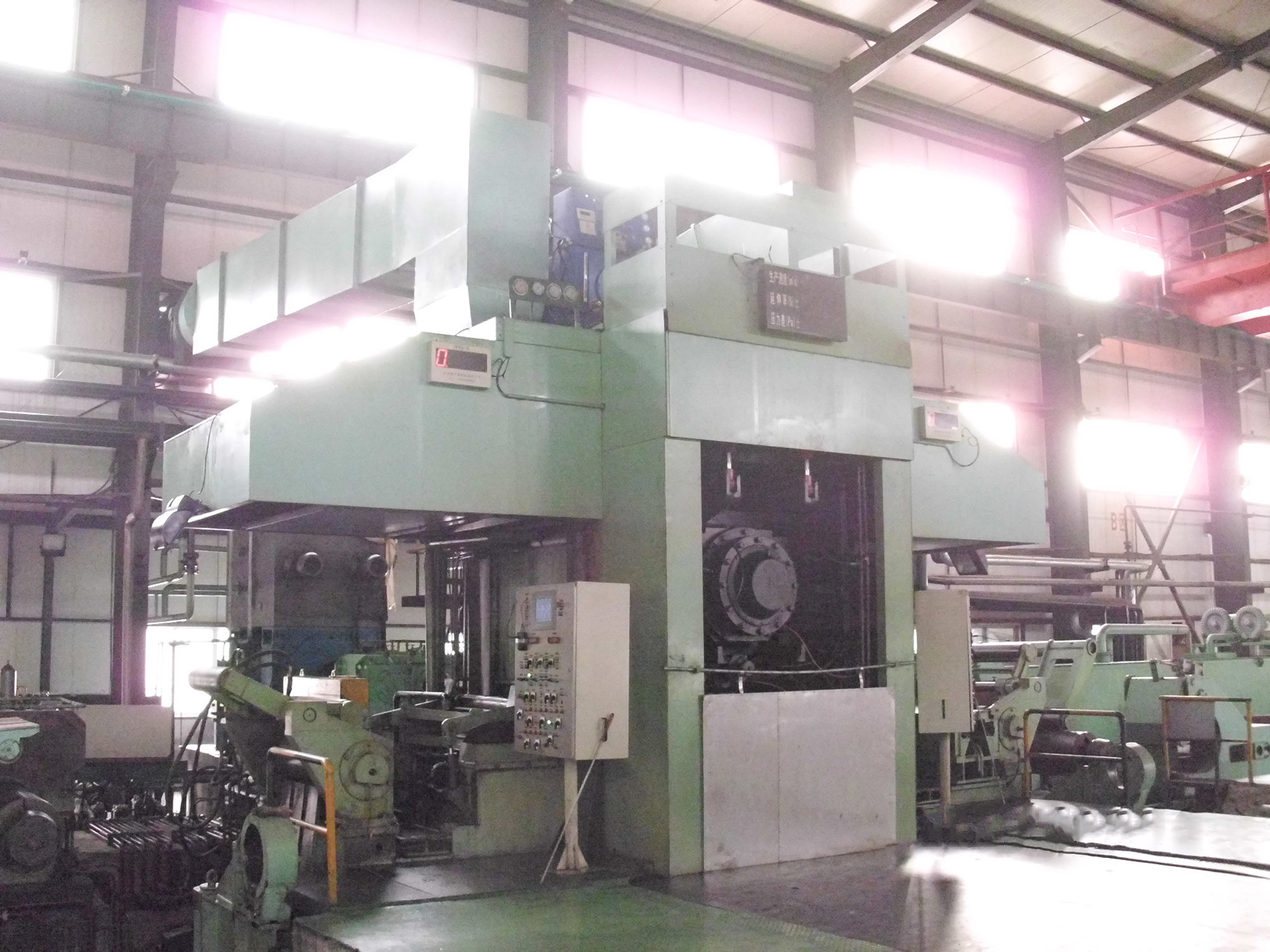 SPM-2 HI Skin Pass Mill