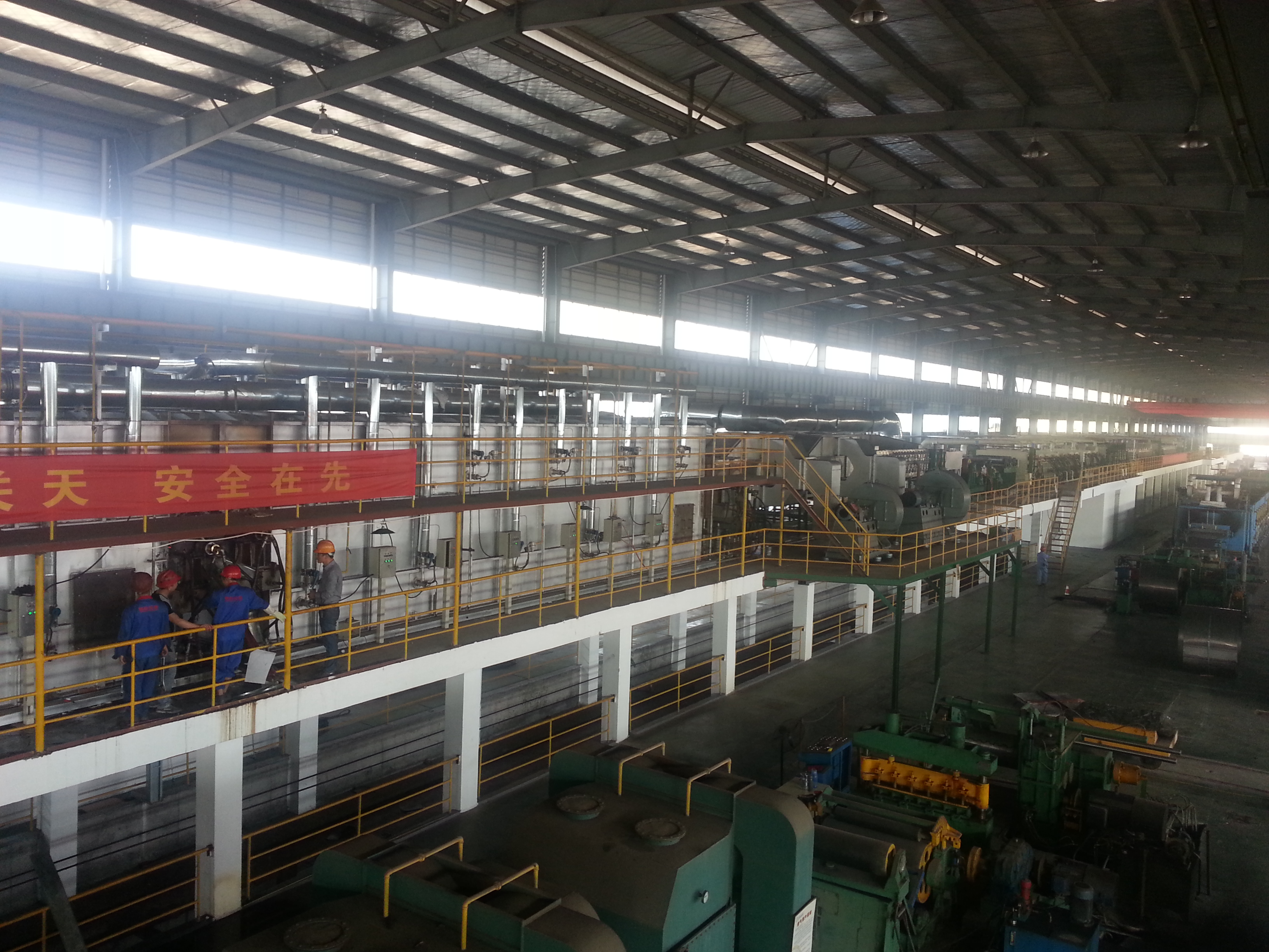 Hot coil/ Cold coil Continuous Annealing and Pickling Line(HAPL/CAPL)